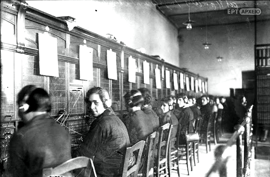 Telephone operators 1917 Ert archives