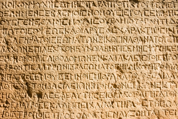 GettyImagesalphabet grec Photos Ancient Greek writing chiselled on stone