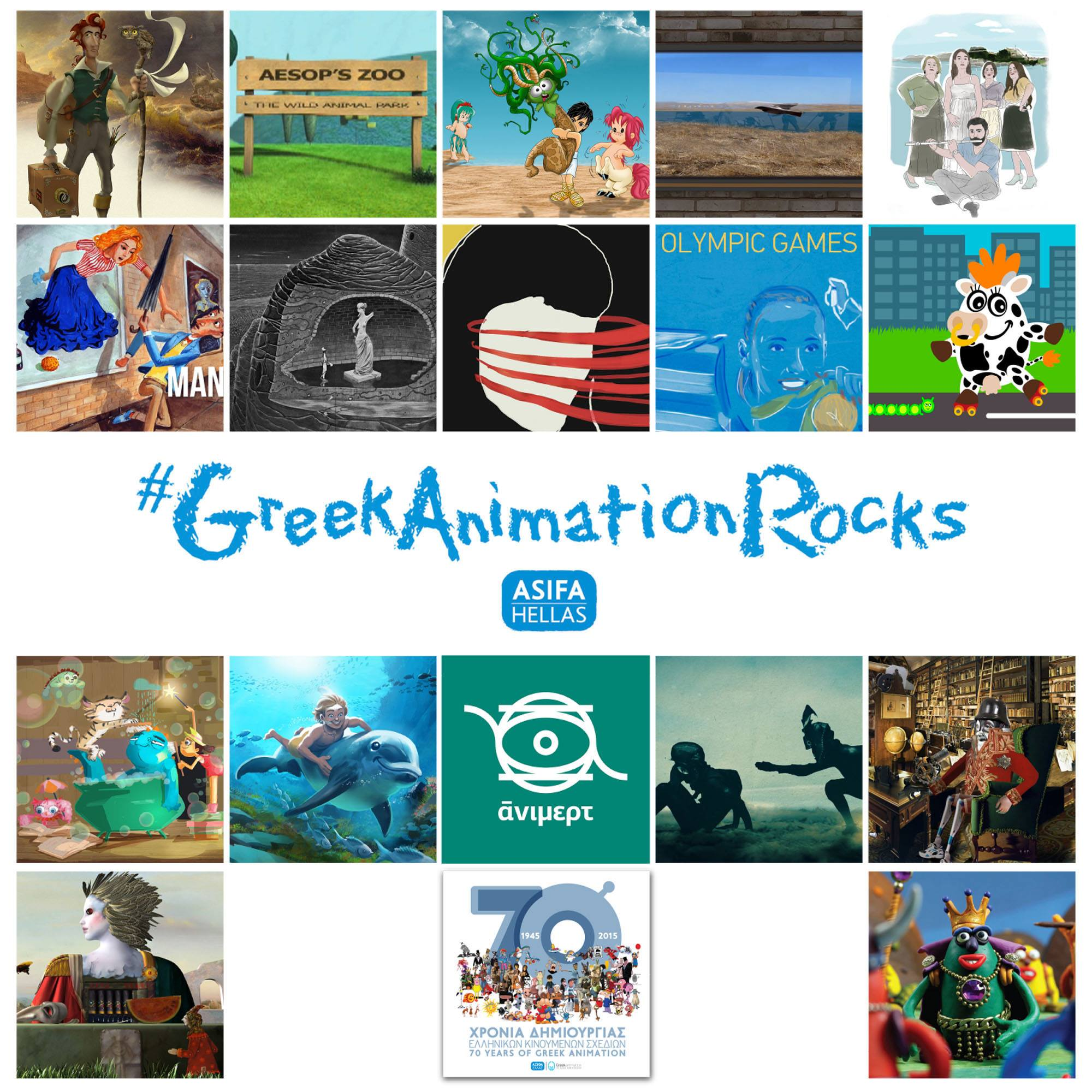 greekanimationrocks