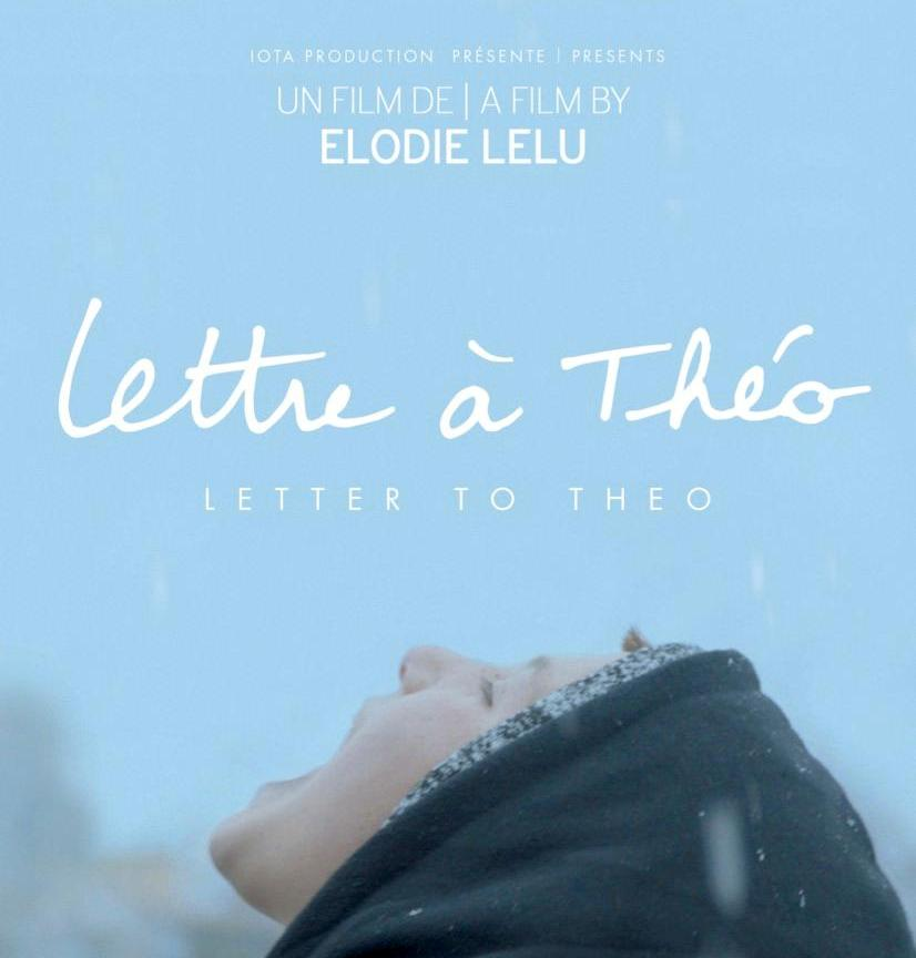 lettre a th