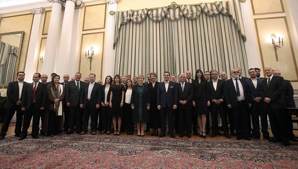 tsipras cabinet amna.gr 2