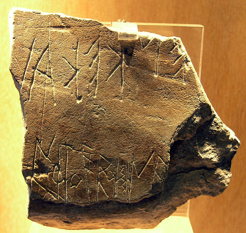 oldest inscription wiki